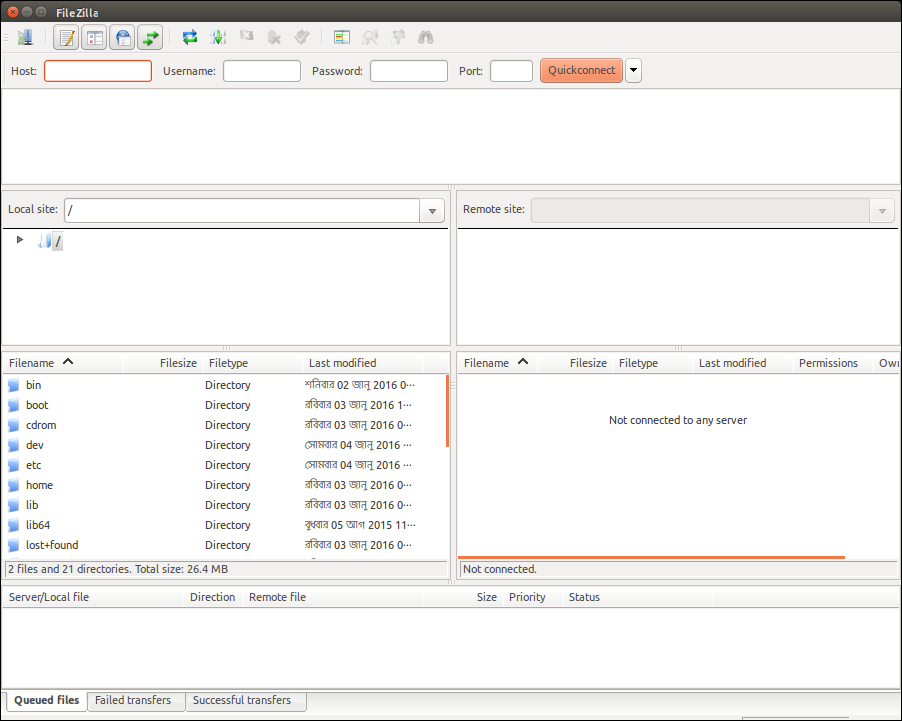filezilla_how to install software in linux